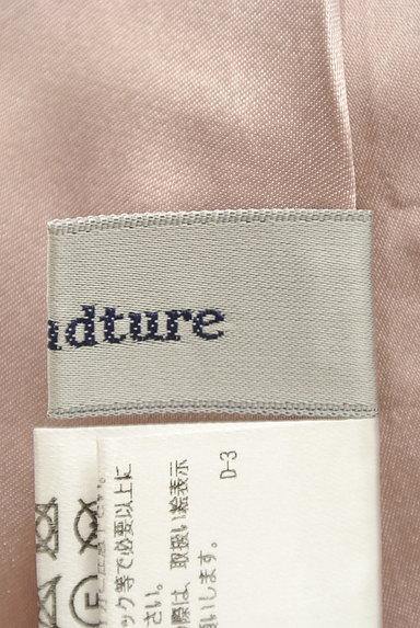 Rirandture(リランドチュール)の古着「花柄サーキュラースカート(スカート)」大画像6へ