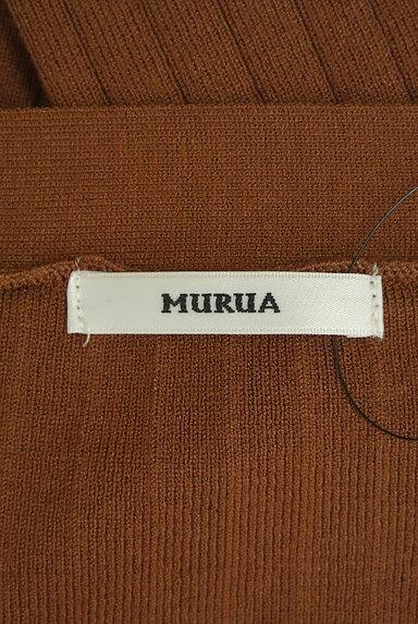 MURUA(ムルーア)の古着「フロントボタンリブセットアップ(セットアップ(ジャケット+スカート))」大画像6へ