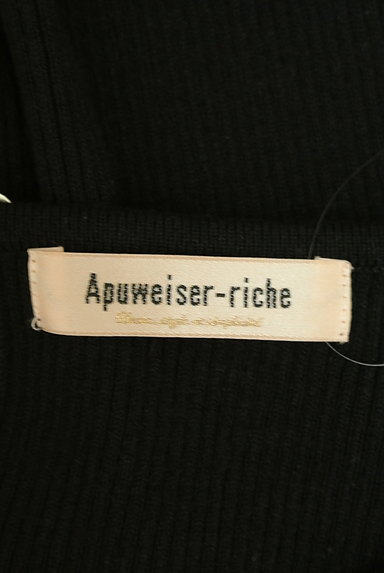 Apuweiser riche(アプワイザーリッシェ)の古着「袖口刺繍のリブニット(ニット)」大画像6へ