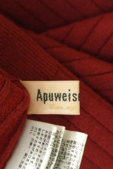 Apuweiser riche(アプワイザーリッシェ)の古着「後ろレースアップリブニット(ニット)」大画像6へ