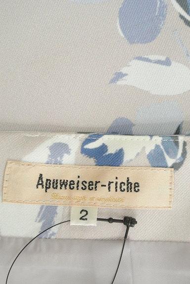 Apuweiser riche(アプワイザーリッシェ)の古着「艶めく花柄サーキュラースカート(スカート)」大画像6へ