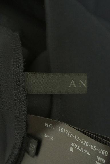 ANAYI(アナイ)の古着「袖レース切替カットソー(カットソー・プルオーバー)」大画像6へ