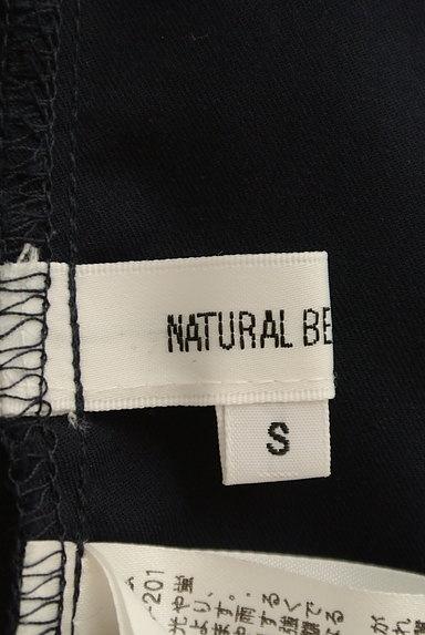NATURAL BEAUTY BASIC(ナチュラルビューティベーシック)の古着「ギャザースリーブカットソー(カットソー・プルオーバー)」大画像6へ