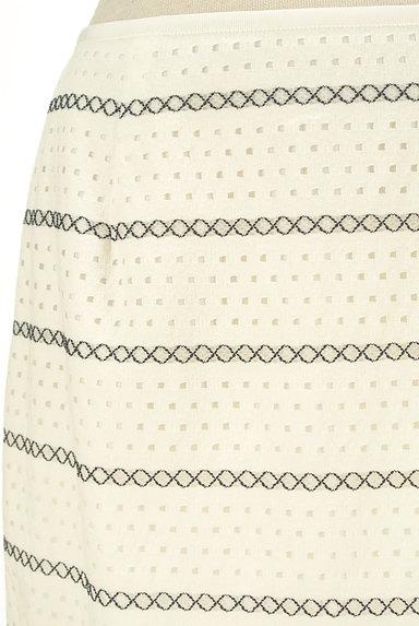COUP DE CHANCE(クードシャンス)の古着「カットレースタイトスカート(スカート)」大画像4へ