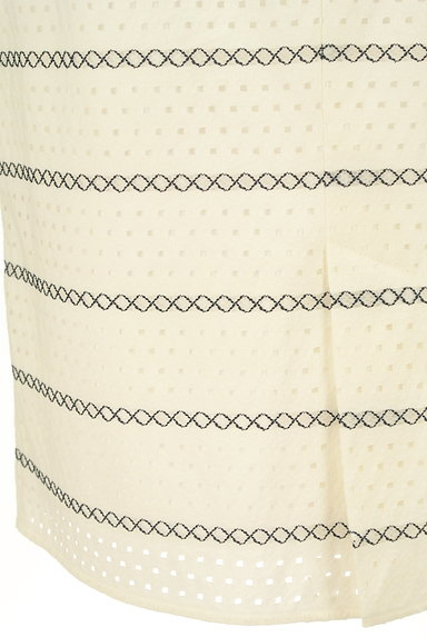 COUP DE CHANCE(クードシャンス)の古着「カットレースタイトスカート(スカート)」大画像5へ