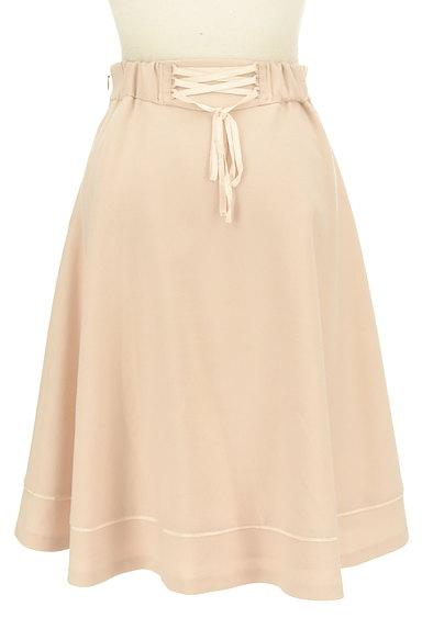 LAISSE PASSE(レッセパッセ)の古着「ふんわりサーキュラースカート(スカート)」大画像2へ