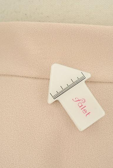 LAISSE PASSE(レッセパッセ)の古着「ふんわりサーキュラースカート(スカート)」大画像5へ