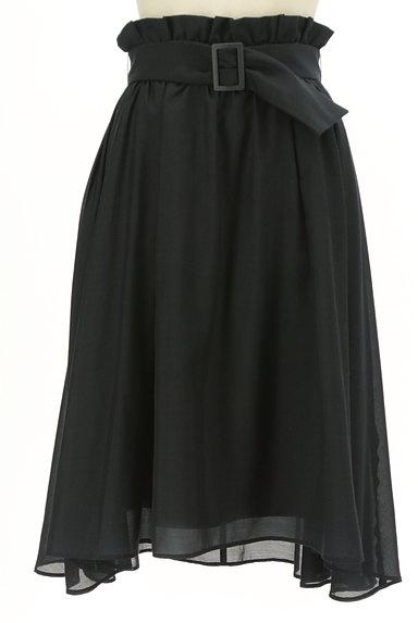 LAISSE PASSE(レッセパッセ)の古着「ハイウエストフレアスカート(スカート)」大画像1へ