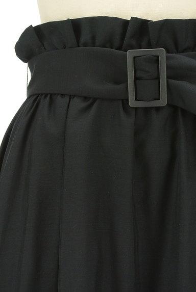 LAISSE PASSE(レッセパッセ)の古着「ハイウエストフレアスカート(スカート)」大画像4へ