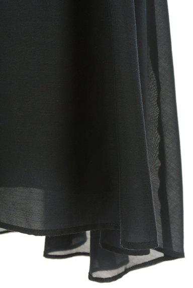 LAISSE PASSE(レッセパッセ)の古着「ハイウエストフレアスカート(スカート)」大画像5へ