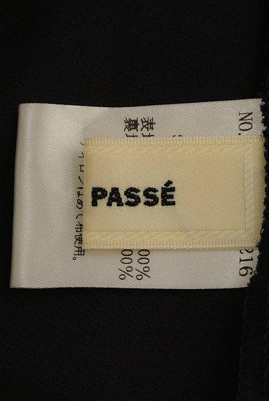 LAISSE PASSE(レッセパッセ)の古着「ハイウエストフレアスカート(スカート)」大画像6へ