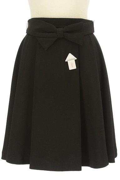 LAISSE PASSE(レッセパッセ)の古着「タックフレアスカート(ミニスカート)」大画像4へ