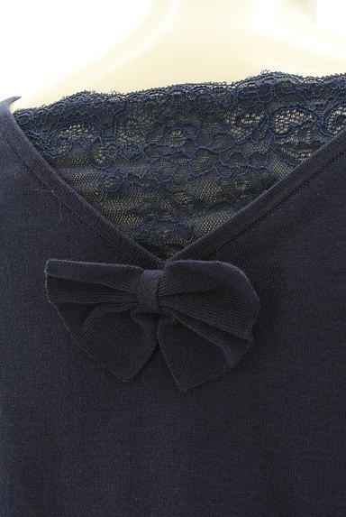 WILLSELECTION(ウィルセレクション)の古着「レース&リボンの7分袖ニット(ニット)」大画像4へ