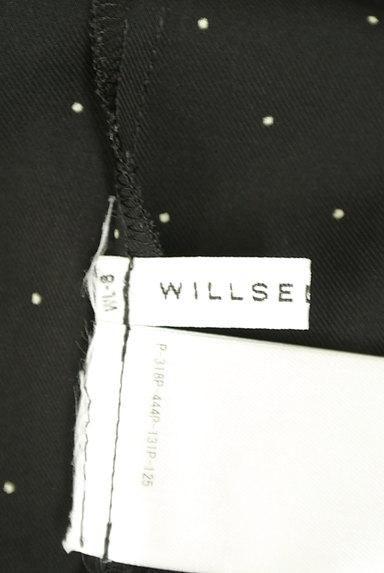 WILLSELECTION(ウィルセレクション)の古着「ピンドット柄フリルブラウス(ブラウス)」大画像6へ