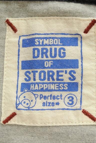 drug store's(ドラッグストアーズ)の古着「マルチカラーのカットソー(カットソー・プルオーバー)」大画像6へ