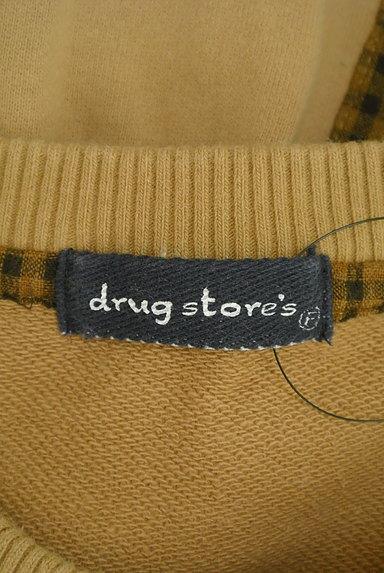 drug store's(ドラッグストアーズ)の古着「パッチワーク仕立てのスウェット(スウェット・パーカー)」大画像6へ