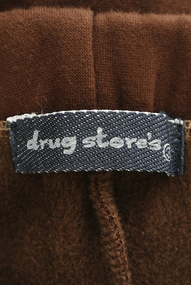 drug store's(ドラッグストアーズ)の古着「あったか裏起毛スウェットパンツ(パンツ)」大画像6へ