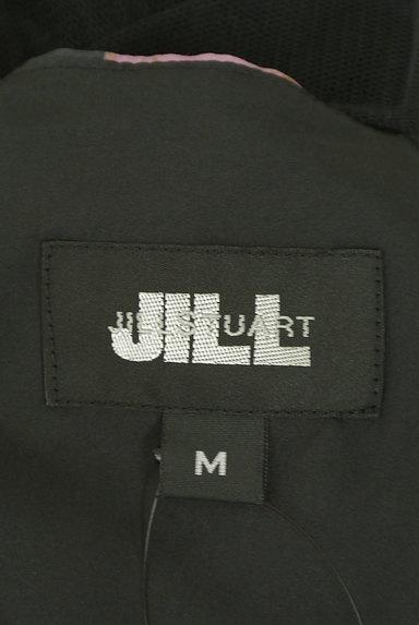 JILL by JILLSTUART(ジルバイジルスチュアート)の古着「花柄チュールロングワンピース(ワンピース・チュニック)」大画像6へ