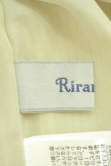Rirandture(リランドチュール)の古着「ケーブル編みニットセットアップ(セットアップ(ジャケット+スカート))」大画像6へ