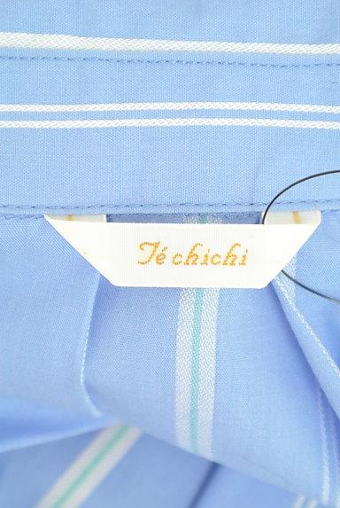 Te chichi(テチチ)の古着「ミモレ丈ロングシャツワンピース(ワンピース・チュニック)」大画像6へ
