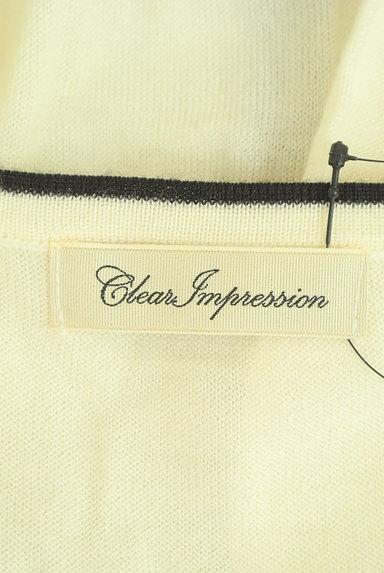 CLEAR IMPRESSION(クリアインプレッション)の古着「黒ラインシンプルカーディガン(カーディガン・ボレロ)」大画像6へ
