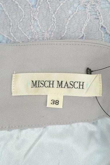 MISCH MASCH(ミッシュマッシュ)の古着「膝下丈花レースフレアスカート(ロングスカート・マキシスカート)」大画像6へ
