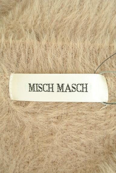 MISCH MASCH(ミッシュマッシュ)の古着「ボリューム袖シャギールーズニット(ニット)」大画像6へ