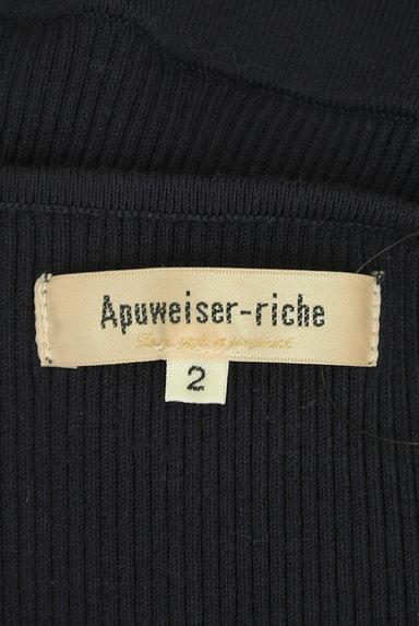 Apuweiser riche(アプワイザーリッシェ)の古着「ベルト付き膝下丈刺繍ニットワンピ(ワンピース・チュニック)」大画像6へ