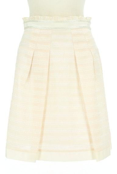 Apuweiser riche(アプワイザーリッシェ)の古着「ペールカラーボーダー膝丈スカート(スカート)」大画像1へ