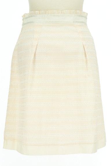 Apuweiser riche(アプワイザーリッシェ)の古着「ペールカラーボーダー膝丈スカート(スカート)」大画像2へ