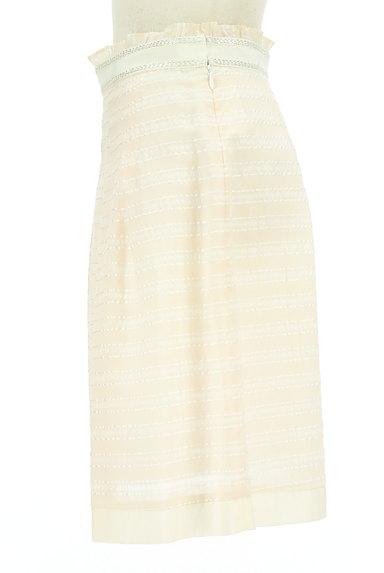 Apuweiser riche(アプワイザーリッシェ)の古着「ペールカラーボーダー膝丈スカート(スカート)」大画像3へ