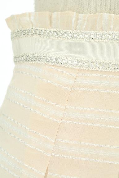 Apuweiser riche(アプワイザーリッシェ)の古着「ペールカラーボーダー膝丈スカート(スカート)」大画像4へ