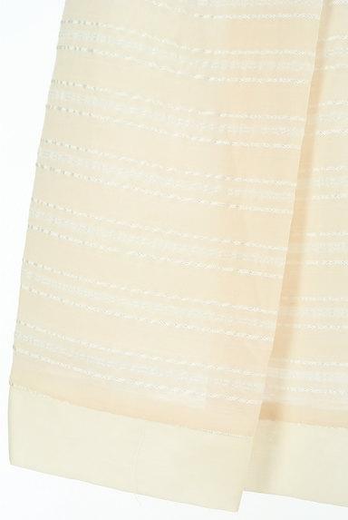 Apuweiser riche(アプワイザーリッシェ)の古着「ペールカラーボーダー膝丈スカート(スカート)」大画像5へ