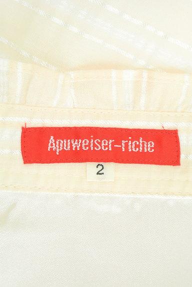Apuweiser riche(アプワイザーリッシェ)の古着「ペールカラーボーダー膝丈スカート(スカート)」大画像6へ