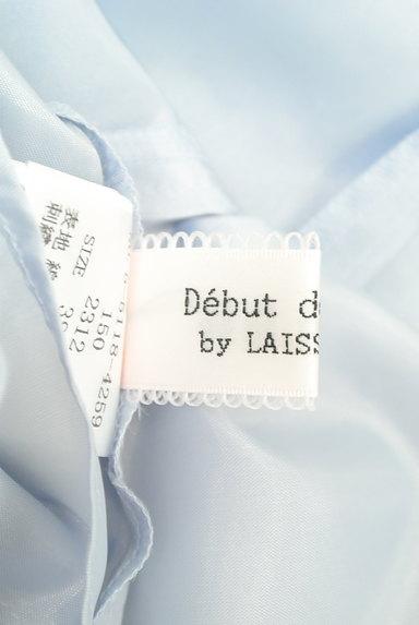 Debut de Fiore by LAISSE PASSE(デビュー・ド・フィオレ)の古着「カットワークレースミディ丈スカート(スカート)」大画像6へ