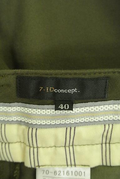 7-ID concept(セブンアイディーコンセプト)の古着「ロールアップテーパードパンツ(パンツ)」大画像6へ