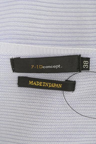 7-ID concept(セブンアイディーコンセプト)の古着「ドロップショルダー七分袖ニット(ニット)」大画像6へ
