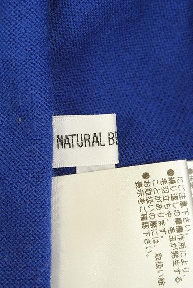 NATURAL BEAUTY BASIC(ナチュラルビューティベーシック)の古着「Vネックドロップショルダーニット(ニット)」大画像6へ