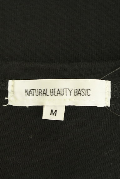 NATURAL BEAUTY BASIC(ナチュラルビューティベーシック)の古着「シンプルサイドスリットTシャツ(Tシャツ)」大画像6へ