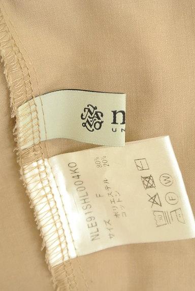 nano・universe(ナノユニバース)の古着「Vネックバンドカラーシャツ(ブラウス)」大画像6へ