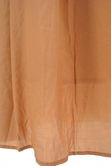 nano・universe(ナノユニバース)の古着「(ロングスカート・マキシスカート)」大画像5へ