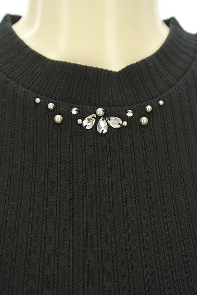 axes femme(アクシーズファム)の古着「装飾ネックラインリブニット(ニット)」大画像4へ
