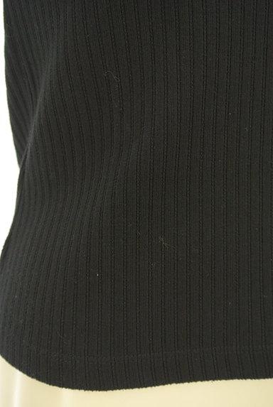 axes femme(アクシーズファム)の古着「装飾ネックラインリブニット(ニット)」大画像5へ