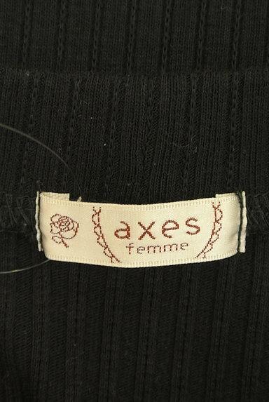 axes femme(アクシーズファム)の古着「装飾ネックラインリブニット(ニット)」大画像6へ