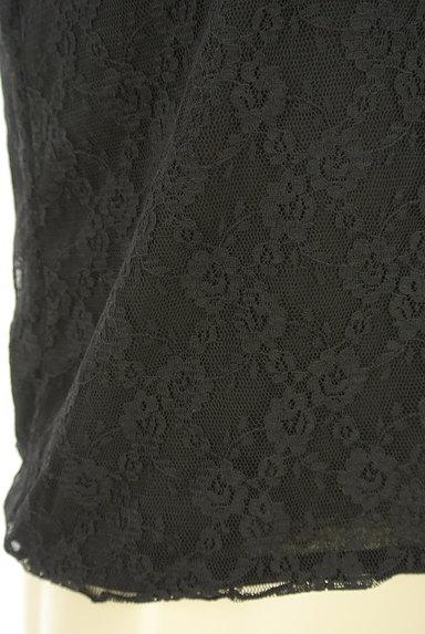 axes femme(アクシーズファム)の古着「装飾総レースカットソー(カットソー・プルオーバー)」大画像5へ