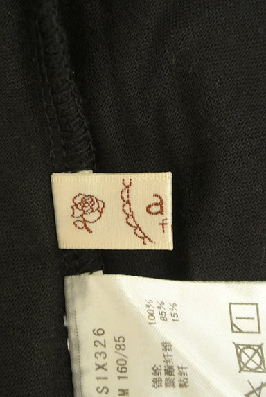 axes femme(アクシーズファム)の古着「装飾総レースカットソー(カットソー・プルオーバー)」大画像6へ