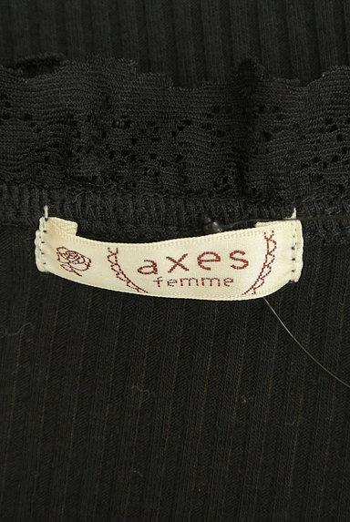 axes femme(アクシーズファム)の古着「袖口刺繍レース七分袖リブニット(ニット)」大画像6へ