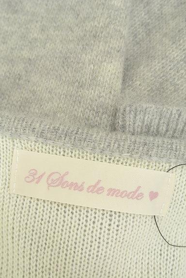 31 Sons de mode(トランテアン ソン ドゥ モード)カーディガン買取実績のタグ画像