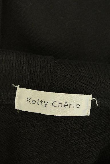 Ketty Cherie(ケティ シェリー)の古着「パーカー付きノーカラーコート(コート)」大画像6へ