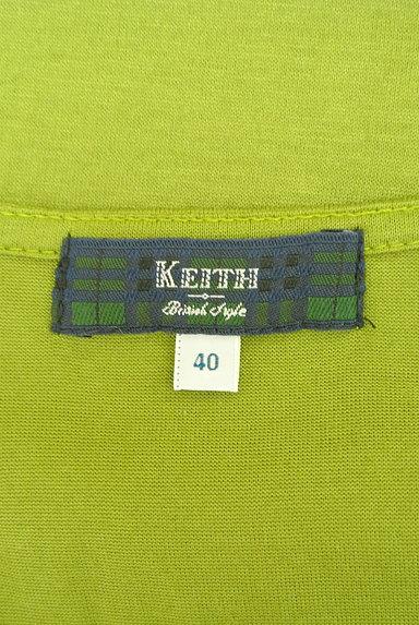 KEITH(キース)の古着「タンクトップ+七分袖カーディガン(アンサンブル)」大画像6へ